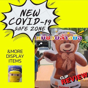 NEW COVID DISPLAY ITEMs